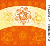 flower ornament | Shutterstock . vector #345009533