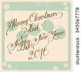 merry christmas  lettering... | Shutterstock .eps vector #345067778