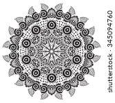 ethnic round ornament. hand... | Shutterstock .eps vector #345094760