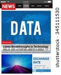data information networking...   Shutterstock . vector #345111530