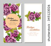 romantic invitation. wedding ... | Shutterstock . vector #345123026