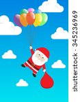 santa claus holding colorful... | Shutterstock .eps vector #345236969