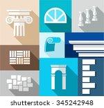 building  finishing materials ... | Shutterstock .eps vector #345242948