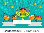 festive design for hanukkah... | Shutterstock .eps vector #345246578