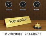 hotel reception with bell ring | Shutterstock . vector #345335144