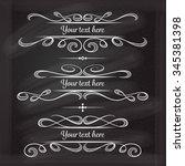 set of elegant white flourishes ... | Shutterstock .eps vector #345381398