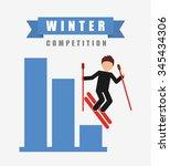 winter sports design  vector... | Shutterstock .eps vector #345434306