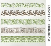 decorative seamless borders set | Shutterstock .eps vector #345514094