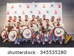 las vegas   nov 19   members of ... | Shutterstock . vector #345535280