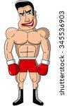 mad cartoon boxer standing... | Shutterstock .eps vector #345536903