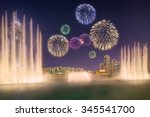 beautiful fireworks above... | Shutterstock . vector #345541700