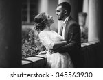 beautiful wedding day in the... | Shutterstock . vector #345563930