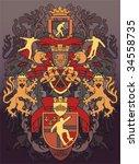 skateboarding heraldry design | Shutterstock .eps vector #34558735
