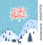 christmas retro greeting card... | Shutterstock .eps vector #345637970