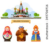 welcome to  russia  saint's... | Shutterstock .eps vector #345706916