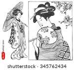 set of japan design elements.... | Shutterstock .eps vector #345762434