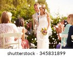 guests throwing confetti over...   Shutterstock . vector #345831899