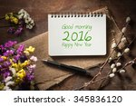 """good morning 2016 happy new... | Shutterstock . vector #345836120"