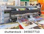 moscow september 24  2015  wide ... | Shutterstock . vector #345837710