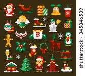 set of christmas and happy new... | Shutterstock .eps vector #345846539
