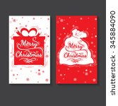 holiday greeting card design.... | Shutterstock .eps vector #345884090