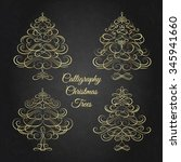 set of calligraphy christmas... | Shutterstock .eps vector #345941660