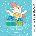 christmas card with cat. eps10 | Shutterstock .eps vector #345948410