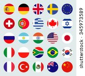 circle flags vector of the... | Shutterstock .eps vector #345973589