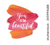 "motivation poster ""you are... 