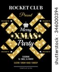 merry xmas party. night club... | Shutterstock .eps vector #346000394