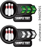 bowling pins on shiny arrow... | Shutterstock .eps vector #34602901