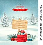holiday christmas background... | Shutterstock .eps vector #346060769