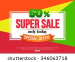 super sale banner on colorful... | Shutterstock .eps vector #346063718