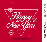 new year greeting card. happy... | Shutterstock .eps vector #346099304
