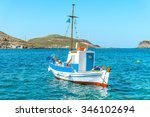 Traditional Fishing Boat In Th...