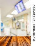 blur background image of... | Shutterstock . vector #346104980