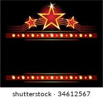 stars over copyspace | Shutterstock .eps vector #34612567