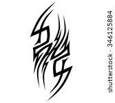 tattoo tribal vector design.... | Shutterstock .eps vector #346125884