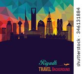 Riyadh Skyline. Vector...