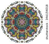 mandala geometric round...   Shutterstock .eps vector #346154018