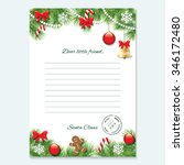 christmas letter from santa... | Shutterstock .eps vector #346172480