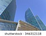 beijing october 26  2009....   Shutterstock . vector #346312118