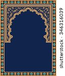 arabic floral arch. traditional ... | Shutterstock .eps vector #346316039
