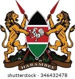 kenya coat of arm | Shutterstock .eps vector #346432478