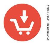 shopping cart flat icon. vector ...