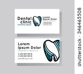 set of business cards for... | Shutterstock .eps vector #346465508