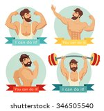 you can do it motivational and... | Shutterstock .eps vector #346505540