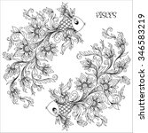 Pattern For Coloring Book. Hand ...
