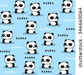 baby panda vector illustration | Shutterstock .eps vector #346660064