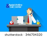 flat banner with person office... | Shutterstock .eps vector #346704320